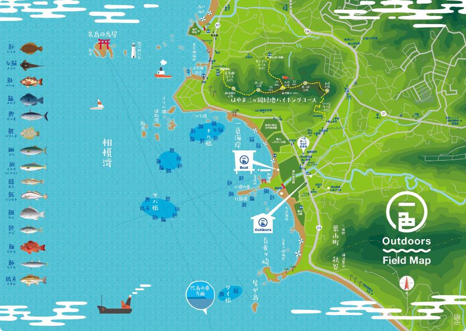 釣りマップ